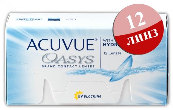 Акувью интернет магазин контактных линз